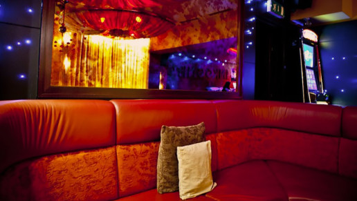 Nightclub Inkognito Graz: The Location